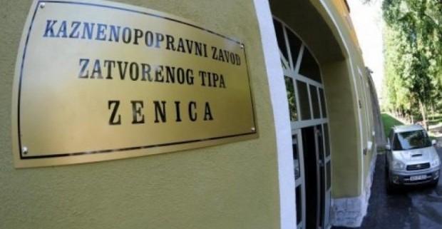 kpz-zenica-660x330