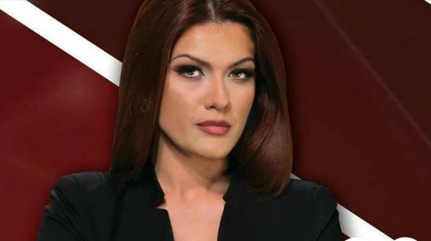 ivana cvjetković