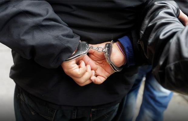 uhićen