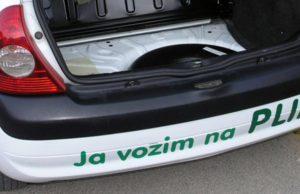 autoplin-2-20120321103459155