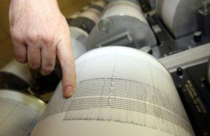 Seizmologija-aparat-potres