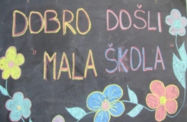 mala_skola