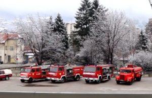Travnicki-vatrogasci